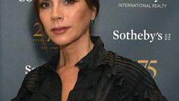 Victoria Beckham: Gemeinsames Fitness mit der Familie